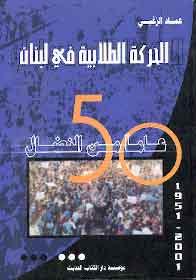 الكاتب: عماد الزغبي